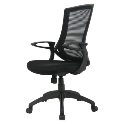 Picture of CIELO HOC3017(BLK)